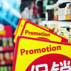 """Rot-Gelbe Werbeschilder mit der Aufschrift """"Promotion"""""""
